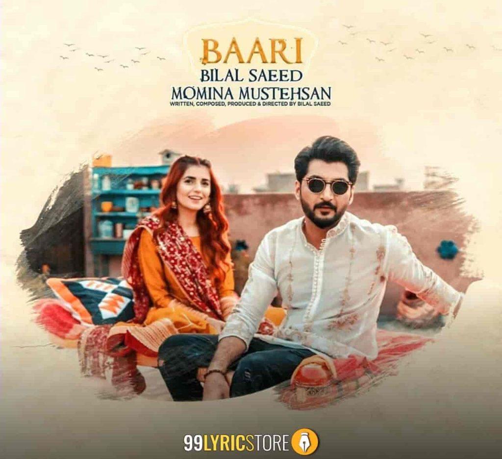Baari 2 Ft. Momina Mustehsan And Bilal Saeed