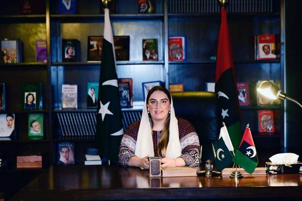 Bakhtawar Bhutto Marriage | Shadi ka Card