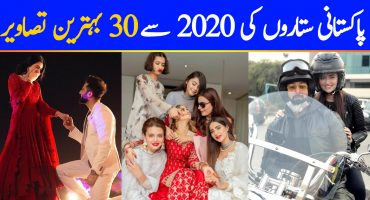 Top 30 Photos of Pakistani Celebrities from 2020