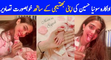 Sonya Hussyn Shares Pictures With Her New Born Niece