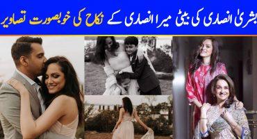 Meera Ansari Ties The Knot In New York