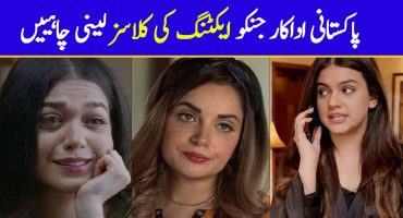 Pakistani Actors Who Need Acting Lessons