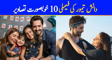 Danish Taimoor Family - 10 Lovely Pictures