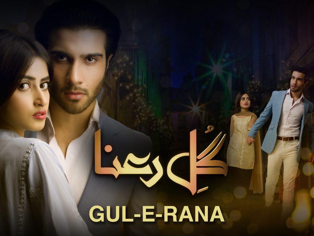 Feroze Khan Singing OST Of Drama Serial Gul-e-Rana