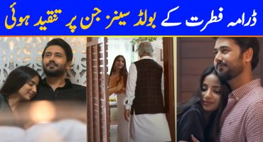 Bold Scenes From Drama Serial Fitrat