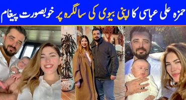 Hamza Ali Abbasi Wished Birthday To His Wife In Sweetest Way
