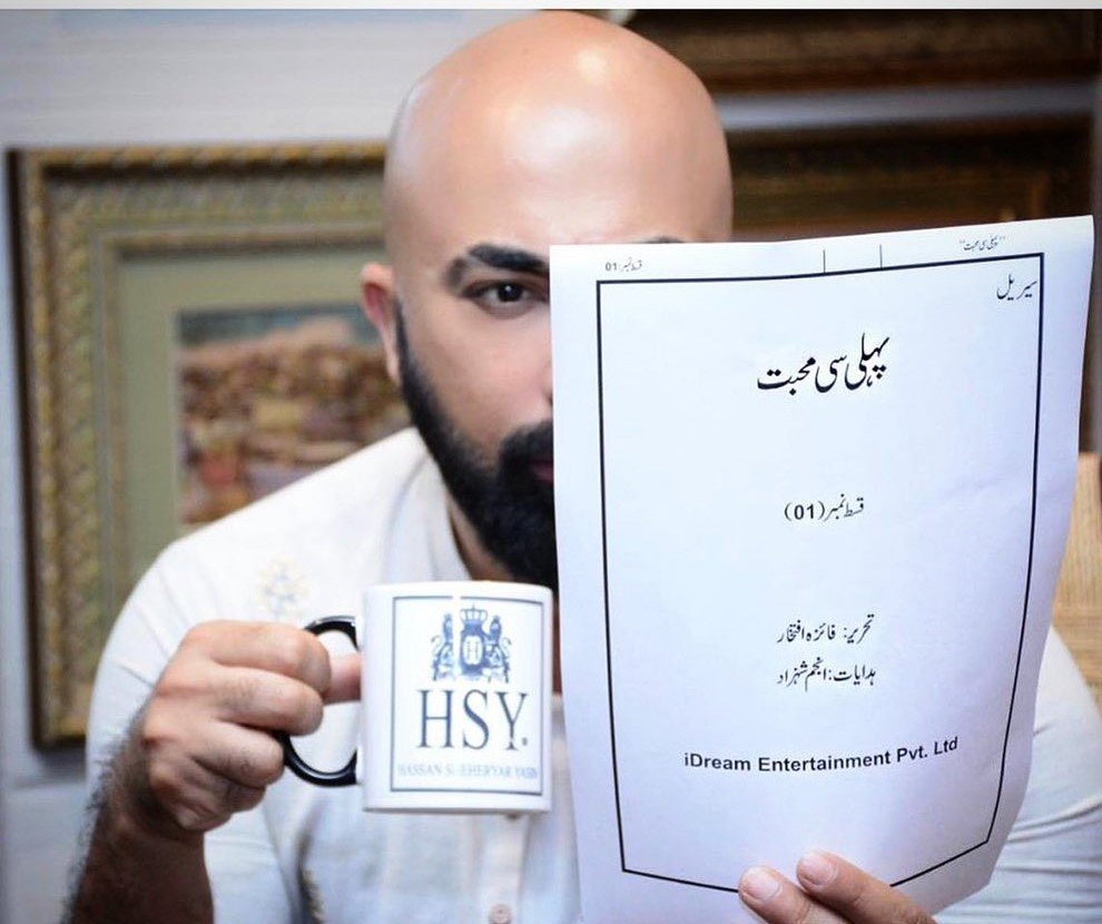 A Sneak Peek Into HSY's Acting Debut Project