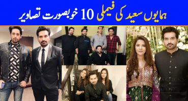 Humayun Saeed Family | 10 Beautiful Pictures