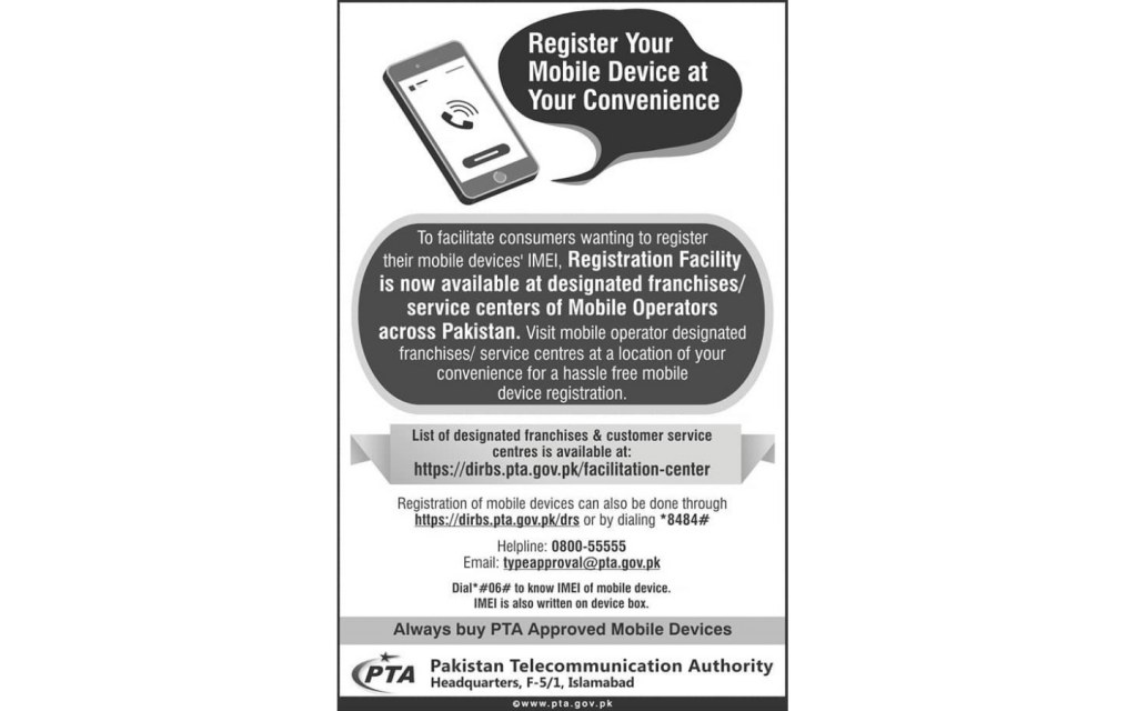 how-to-register-mobile-from-pta