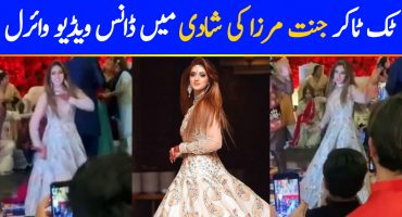 Jannat Mirza Rocking The Dance Floor At A Family Wedding