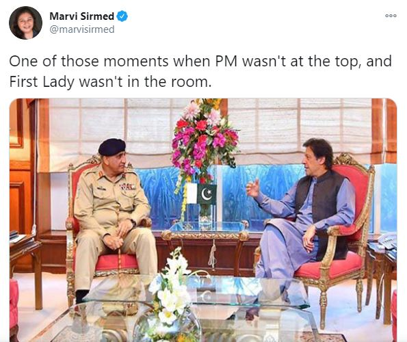 Mishi Khan Bashes Marvi Sirmed On Her Latest Tweet
