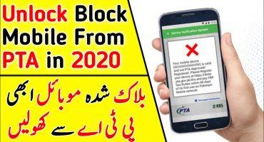 unblock-mobilephone-pta