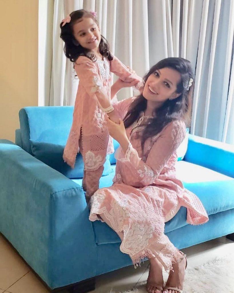 Bushra Ansari Daughter - Who Is She?