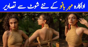 Actress Mehar Bano Latest Shoot for Sid Crafts