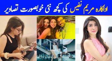 Maryam Nafees Latest Beautiful Pictures