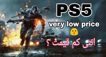 Playstation 5 Price in Pakistan