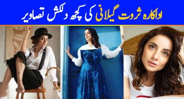 Latest Glowing Pictures of Sarwat Gilani