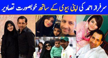 Sarfaraz Ahmed Wife | 10 Beautiful Pictures