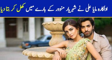 Maya Ali opens up about Shehryar Munawar and Mental Health