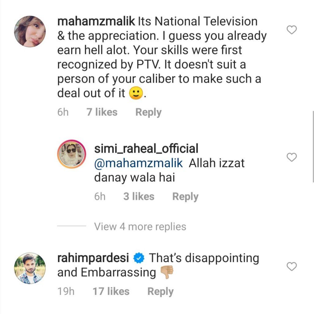 Simi Raheal Furious At PTV Management