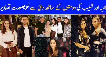 Shoaib Malik and Sania Mirza with Friends in Dubai