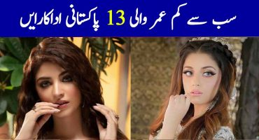 Most Talented Youngest Pakistani Actresses