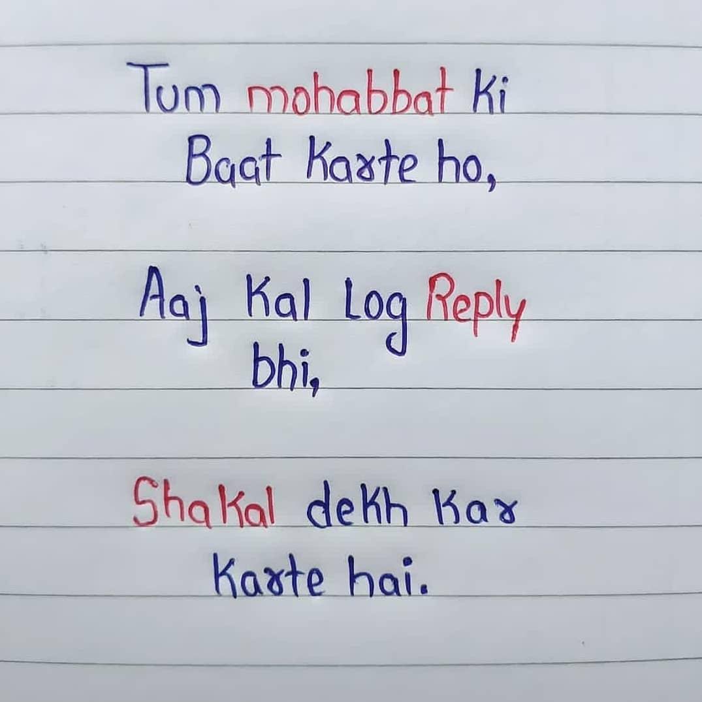 Short WhatsApp Status Images