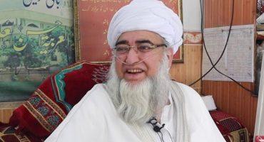 Prominent religious scholar Mufti Zar wali Khan died