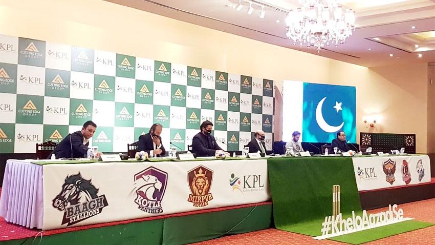Kashmir Premier League started after PSL