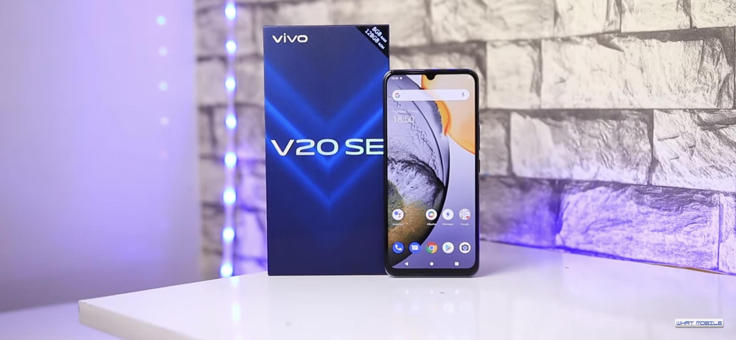 Vivo V20 SE کی قیمت پاکستان میں اور نردجیکرن