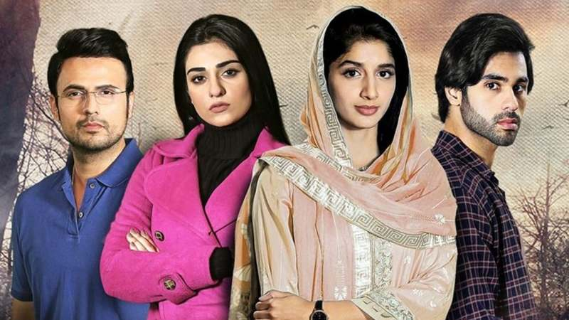 20 Hum TV Dramas That Are a Must Watch | 2020 Updated List