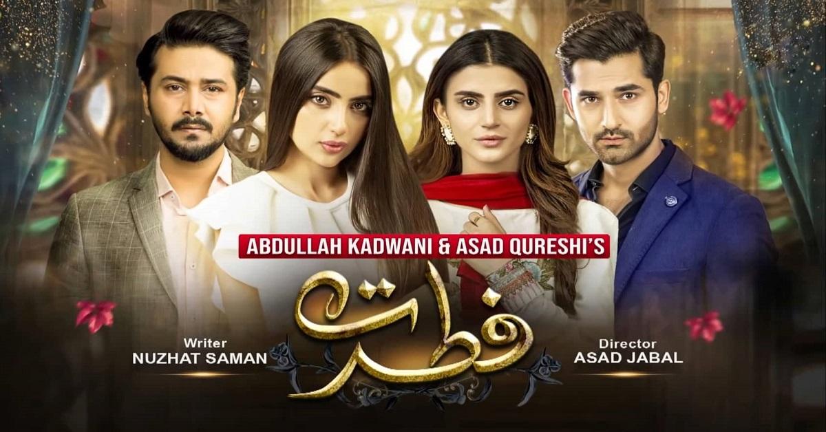 Pakistani Dramas of 2020 Worth a Binge Watch