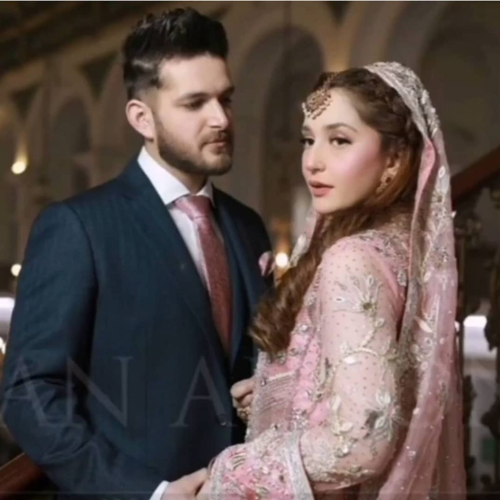 Naimal Khawar Sister Fiza Khawar Clicks From Friend's Wedding