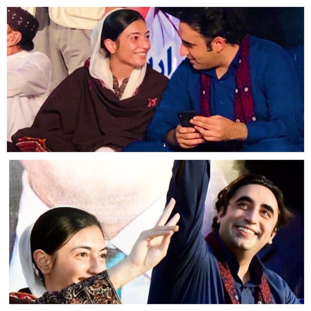 Asifa Bhutto Zardari's unseen pictures