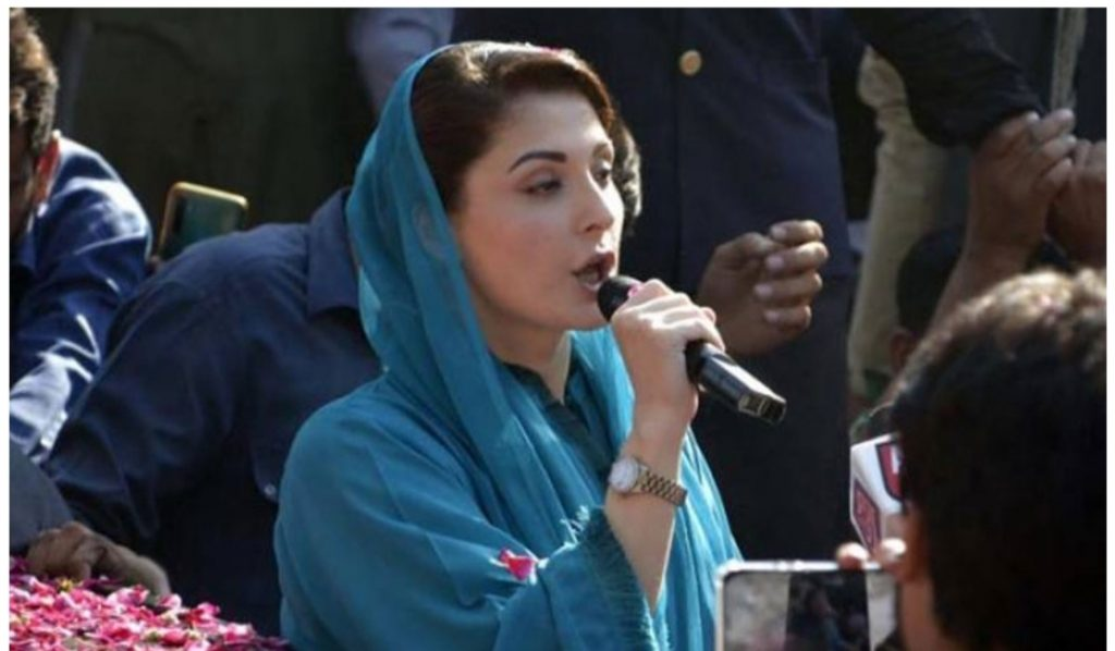 Government is losing its ground , Maryam Nawaz