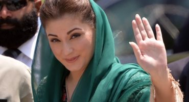 Maryam Nawaz video Message for supporters