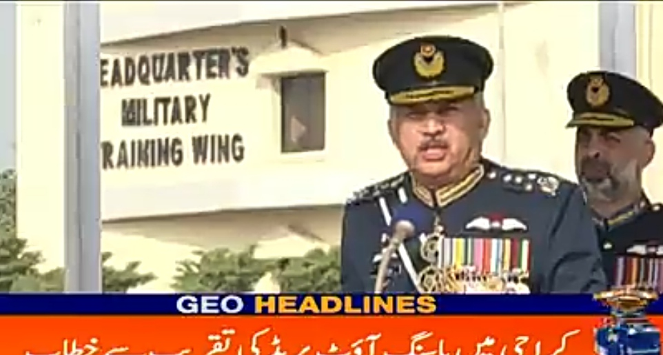 PAF ready to deal with any kind of threat , Air Chief Marshal Mujahid Anwar