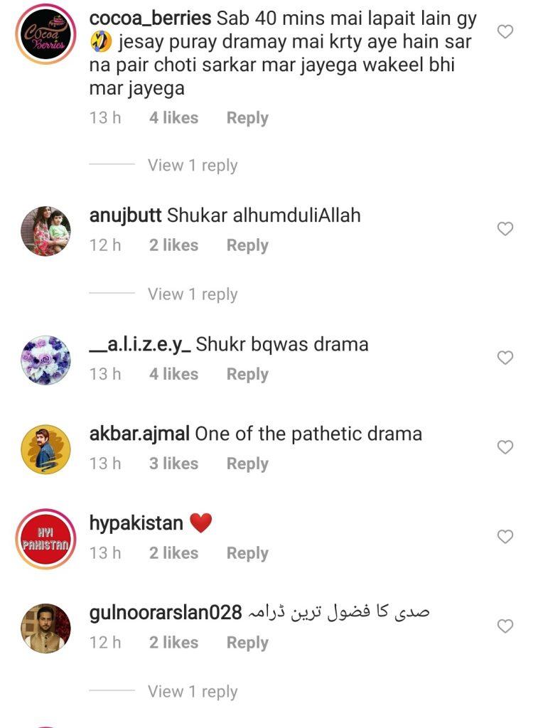 Public's Reaction on Zebaish 's Last Episode