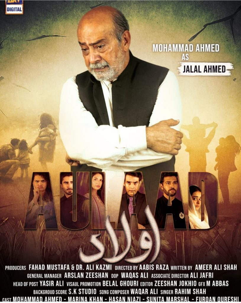 """Ary Digital's New Drama """"Aulad"""" All New Posters"""