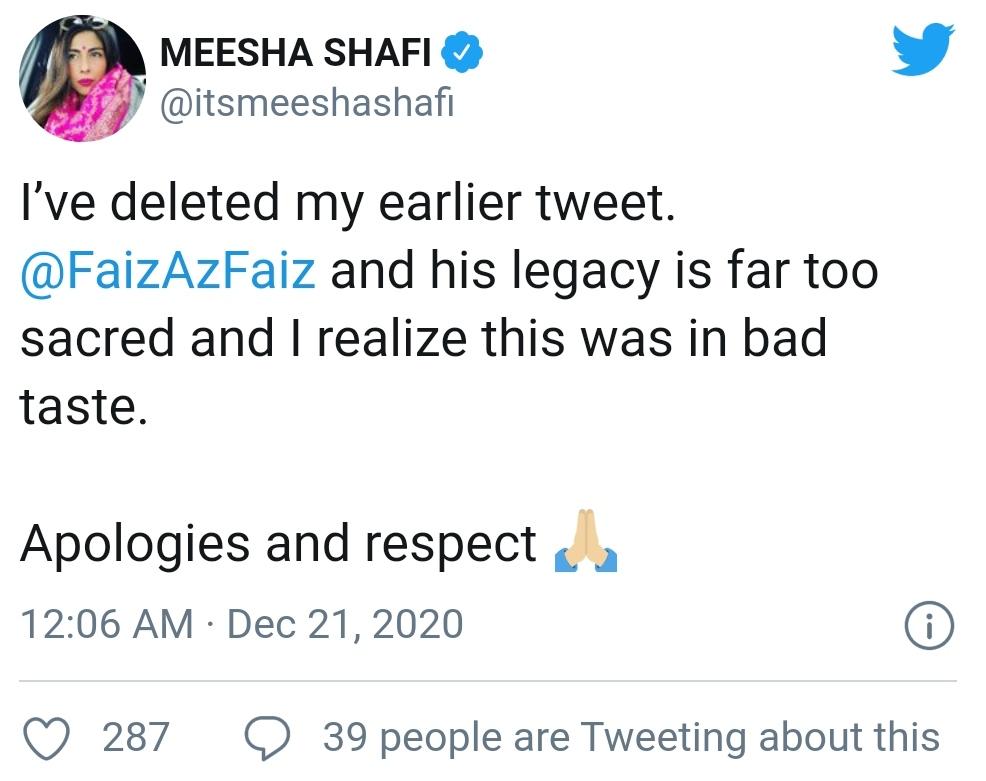 Meesha Shafi apologized on Changing Faiz Ahmed Faiz poetry