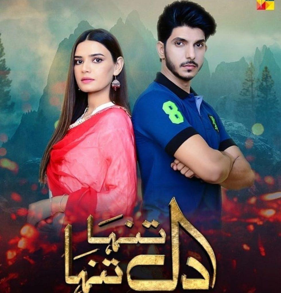 Kiran Haq and Mohsin Abbas Haider Funny BTS Video