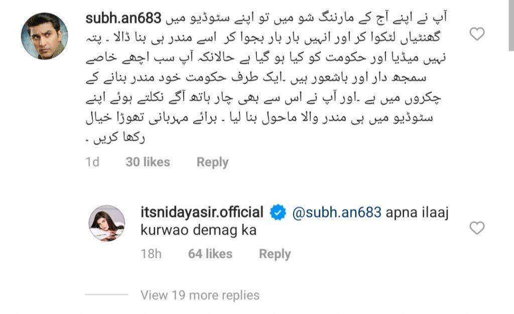Nida Yasir Schools the Troll on Instagram