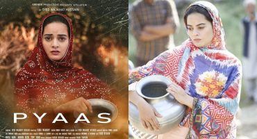 Minal Khan's Upcoming Telefilm PYAAS