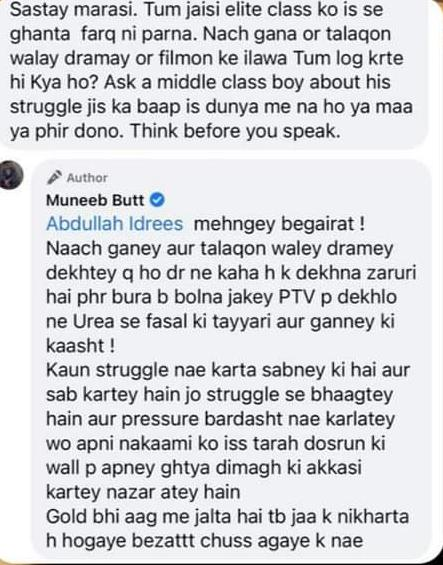 Muneeb Butt Tackles Troll With Savage Response