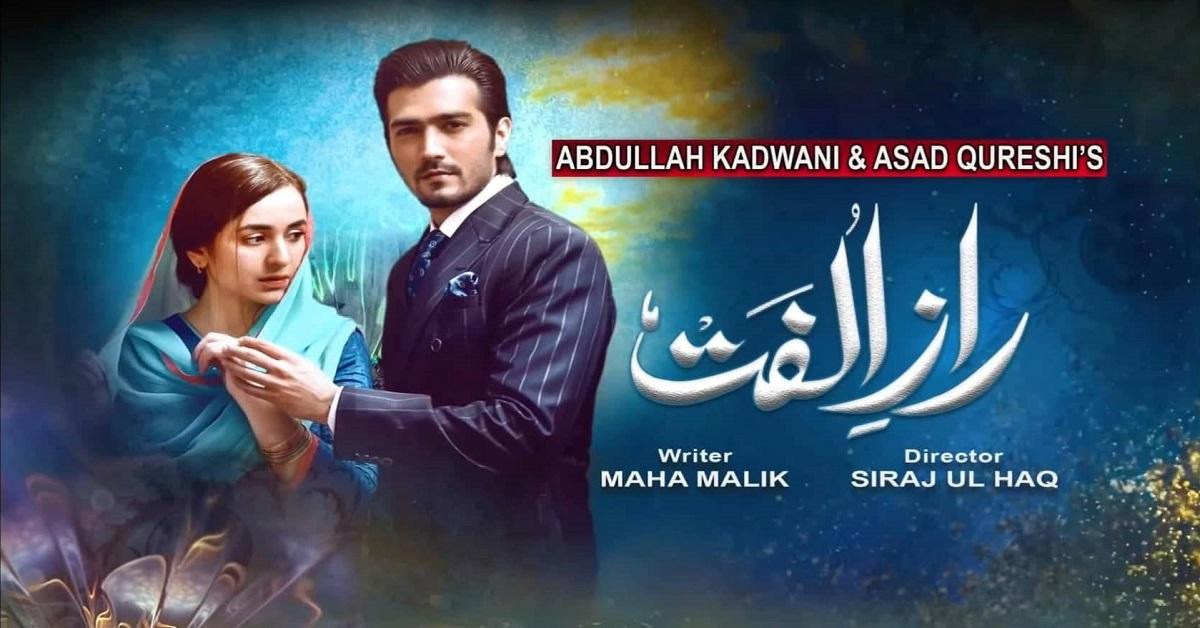 Worst Pakistani Dramas of 2020 (Updated)