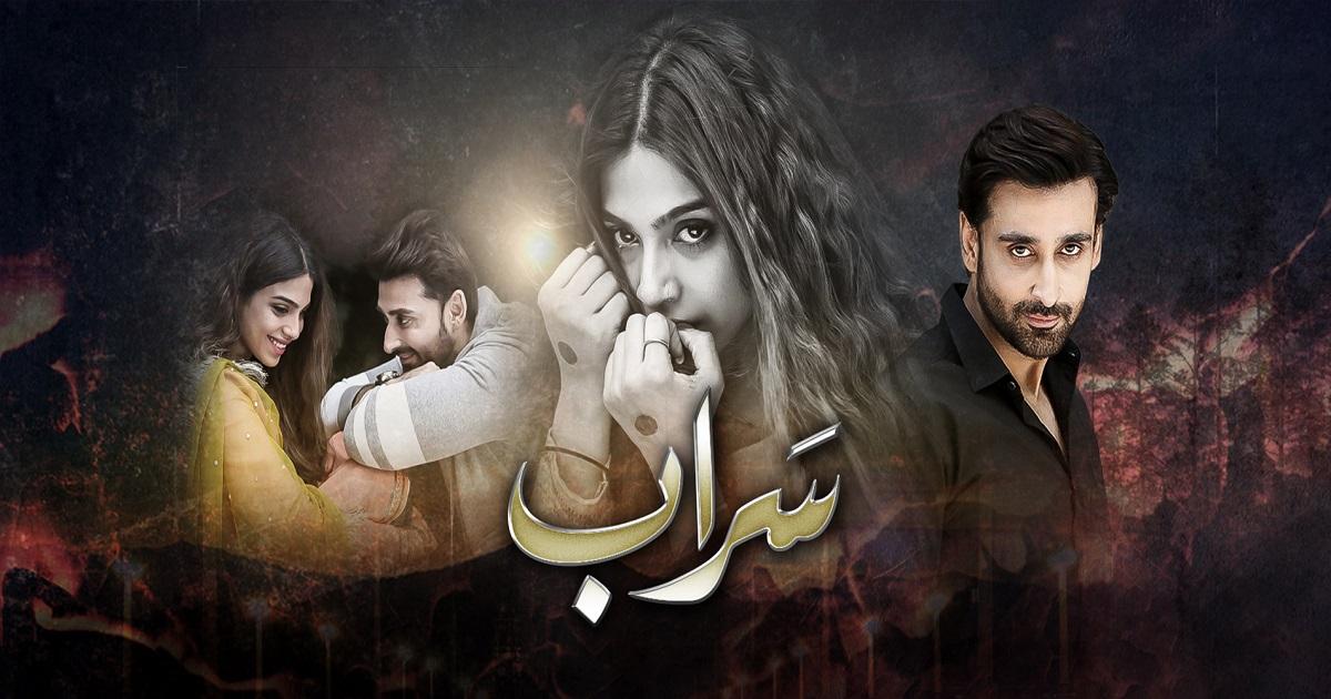 Issue Based Pakistani Dramas of 2020