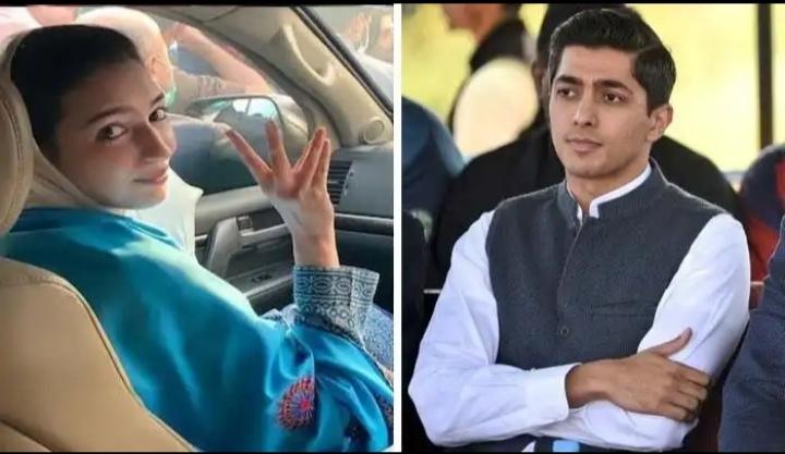 Ali Tareen praises Asifa Bhutto Zardari