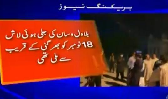 ASI Bilawal Wassan was given sleeping pills before murder