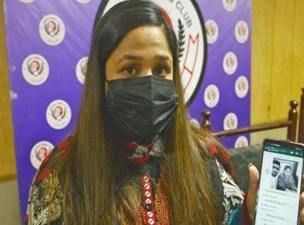 Babar Azam 's alleged girl friend filed case in court
