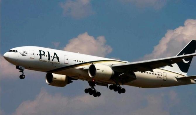 IASA decided to maintain ban on PIA